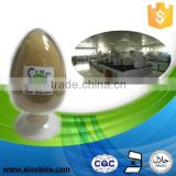 Cellulase Enzyme (powder) 1500000u/g (CMC)