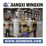 Full Automatic copper wire cable shredding separating machine , copper and plastic sorting machine