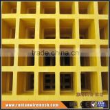 anti-skip grit suface high quality fiberglass and resin FRP grating                                                                         Quality Choice