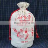 wholesale cotton fabric printing muslin drawstring bags