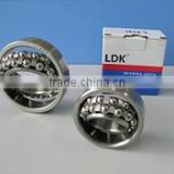 Stainless Steel Self-Aligning Ball Bearings