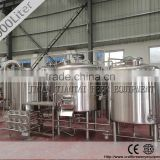 1000 L two vessel stainless steel grain mill brewing equipment