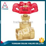 TMOK 1/2 inch brass gate valve and thread material Hpb57-3 and brass color and CE cetificate in OUJIA VALVE FACTORY