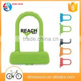 Safety bike lock, security bicycle U lock with silicone                                                                         Quality Choice