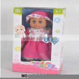 2012 newest fashion design real baby doll toy
