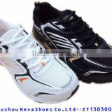 2013 new design men's basketball sport shoes (No.ZT1303001)                                                                         Quality Choice