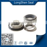 Single spring seal mechanical seal shaft seals HFM3N