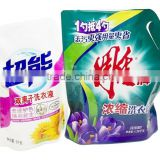 High quality plastic stand up liquid laundry detergent packaging bag/ dish washing liquid detergent pouch bag