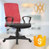 HC-B002 vintage metal office chair with red breathable mesh surface