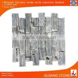 Grey slate Cement backed natural culture stone with shape ''S'' for construction