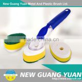 Top Quality Liquid Soap Round Sofa Window Cleaning Brush