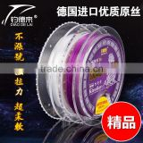 High Quality 50m MainLine Nylon Fishing Line Monofilament Floating Lines Fluorocarbon Purple Color Multifilamento Linha De Pesca