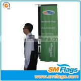 Branded Human wind blade feather backpack swooper flag banner