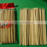 Party Tableware High Quality Round Bamboo Skewer Wholesale Catering Disposables Bamboo Barbecue Skewers