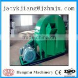 Best quality hot-sale teak wood logs crusher with CE,iSO,SGS,TUV,certification