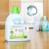 [Home Care Co., Ltd] Vegetable Baby Eco-friendly Laundry Detergent 2.5L