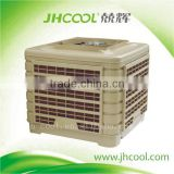 Eco-friendly industrial evaporative air cooler with a simple and reliable air-moving system for fatory