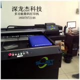 Luggage Baggage box UV Printer,Clear,Environmental protection Digital Printers