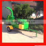Runshine since 1989 DWC40 wood chipper shredder mulcher                                                                         Quality Choice
