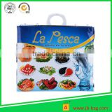 plastic frozen food packaging sea food/ plastic frozen food packaging                                                                         Quality Choice