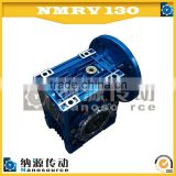 Nmrv130- 1:20- 132B5 flange gearbox/ worm gearbox/ small worm gear reducer/ with DC AC Motor gear box