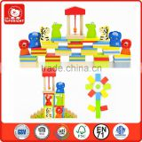 2014 top 100 christmas gift 150 pcs elephant tree animal shape red yellow blue green burlywood 5 colours domino game