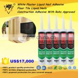 White Plaster Liquid Nail Adhesive/Floor Tile Liquid Nails/Construction Adhesive With Rohs Approved