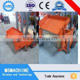 Portable wall rendering plastering machine price machine                                                                         Quality Choice