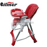 Low cost Multy-type baby booster seat chair