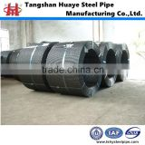 7 wire low relaxation in coil pc strand 9.53mm pc steel strand for bridge construction prestressed concrete