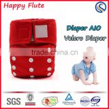 Happy Flute cloth diaper aio all-in-one polyester fabric baby diapers in bales alibaba china