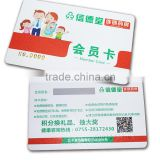Customized integral card VIP card barcode card frosted card VIP membership card printing