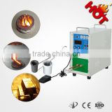 Mini portable induction gold melting furnace for jewelry casting
