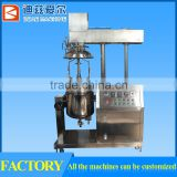high speed food,chemical,liquid mixer