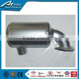 China Supplier Dongfanghong tractor spare parts, tractor muffler/silencer