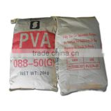 Inquiry About PVA(POLYVINYL ALCOHOL) sundy brand