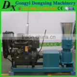 wheat bran diesel engine animal feed pellet machine