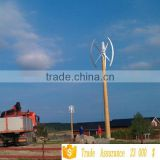 3000w wind power generator/vertical axis wind turbines