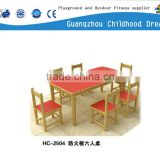 (HC-2504) High quality HPL cheap study table for students furniture for nursery