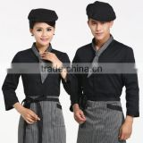 high quality 2015 hot sell short sleeve Western Restaurant stylish receptionist hotel uniform for front desk staff