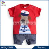 2015 Newest Arrival Short Sleeve Red Baby Toddler Clothes Printed Cartoon Dog Baby Clothing