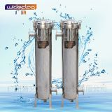 Stainless steel bag filter special for food store