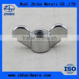 Stainless Steel Machine Eye Nut and eye bolt