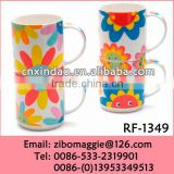 New Floral Designed Porcelain Milk Cup Made In Zibo for Stackable Kids Porcelain Drinking Cup