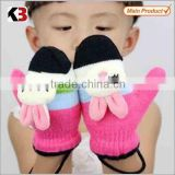 2015 High Quality Baby Mittens With Rope