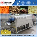 Air Bubble Cleaning Machine For Grapes