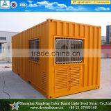20 feet and 40 feet shipping container homes/modular container house/container home prices