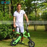 Onward Lithium battery one second folding electric bike / foldable electric bike a modest price