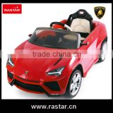 Rastar licensed toy cars for kids to drive 2.4G children's electric car battery operated car