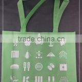 custom made logo printed non-woven fabrics foldable shopping handle bag with botton closure                                                                                                         Supplier's Choice